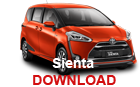 All New Sienta 2 - Download Brochure