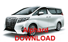 Alphard 1 - Download Brochure