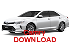 Camry 1 - Download Brochure