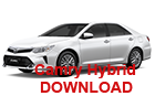 Camry Hybrid 1 - Download Brochure