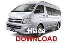 Hiace - Download Brochure
