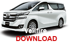 Vellfire 1 - Download Brochure