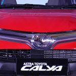 toyota-calya-grille-view