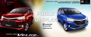 Avanza dan Veloz 300x122 - Total Populasi Avanza di Indonesia Selama 14 Tahun