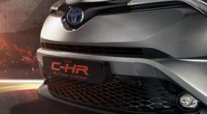 Fokus Dengan Mobil Teknologi Listrik 300x166 - Toyota Fokus Dengan Mobil Teknologi Listrik