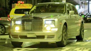 Rolls Royce Phantom Bermesin Toyota 300x168 - Rolls-Royce Phantom Bermesin Toyota