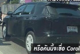 Toyota Siap Luncurkan Yaris versi crossover 280x190 - Toyota Siap Luncurkan Yaris versi crossover