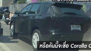 Toyota Siap Luncurkan Yaris versi crossover 300x168 - Toyota Siap Luncurkan Yaris versi crossover