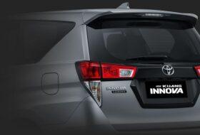 New Kijang Innova membawa ubahan eksterior dan interior 280x190 - New Kijang Innova membawa ubahan eksterior dan interior