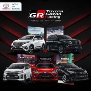 081339654288 Toyota resmi meluncurkan beberapa mobil Gazoo Racing GR 300x300 - Toyota resmi meluncurkan beberapa mobil Gazoo Racing (GR)